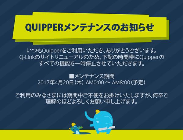 Popup-JP_learn