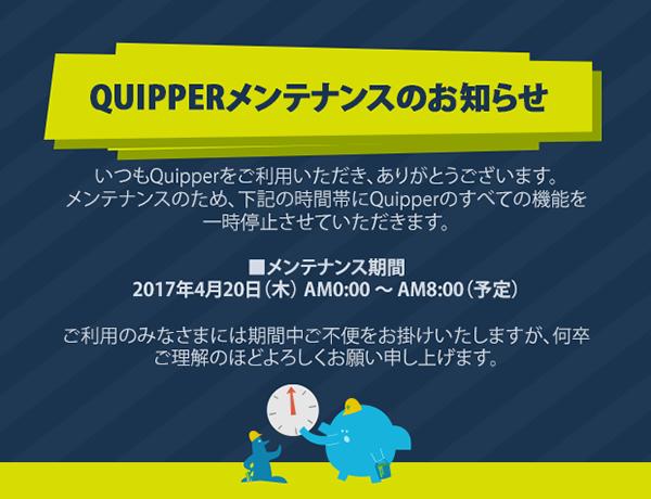 Popup-JP_link
